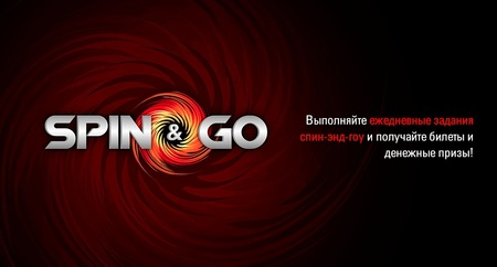 spin&go